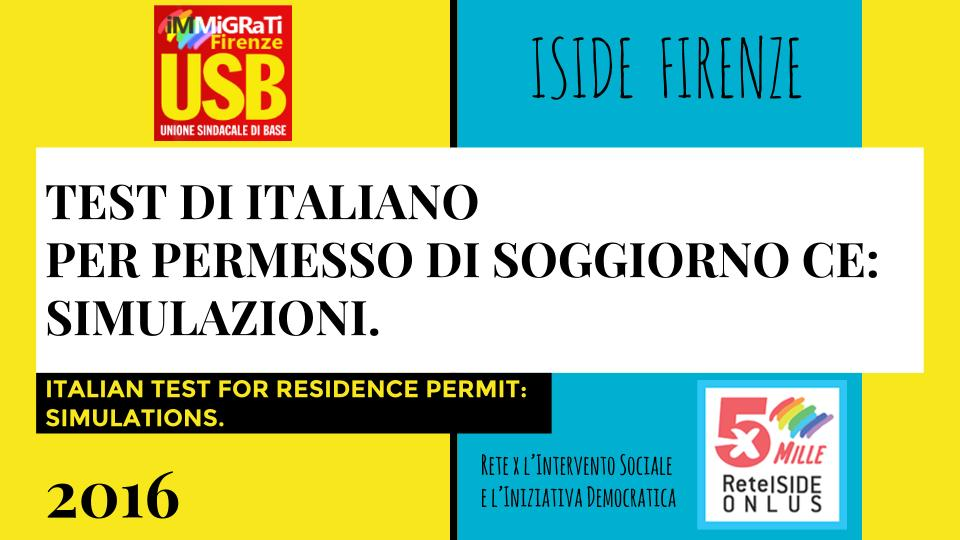 Italian test for residence permit simulation rete iside for Test lingua italiana per carta di soggiorno